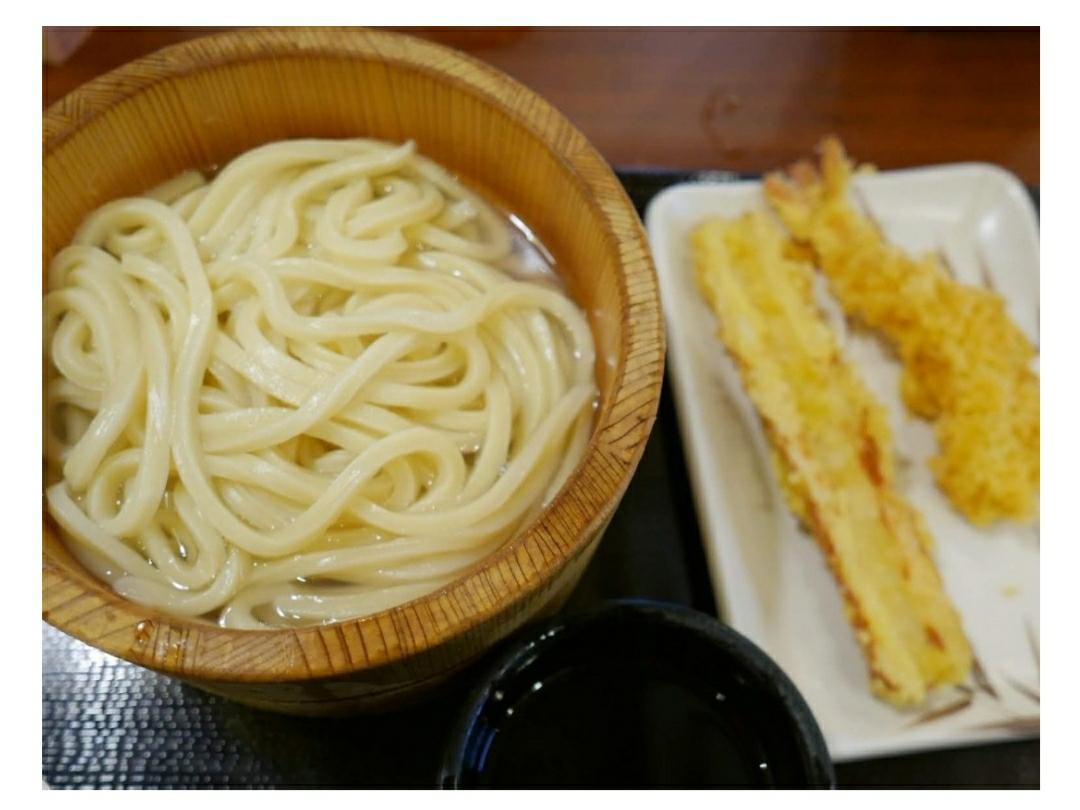 麺 丸亀 半額 製