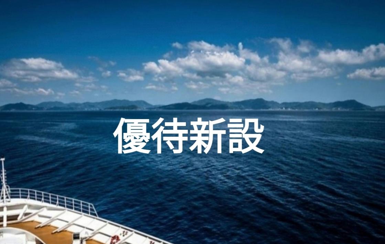 株価 ホールディングス ひろ ぎん (株)ひろぎんホールディングス【7337】:株主優待