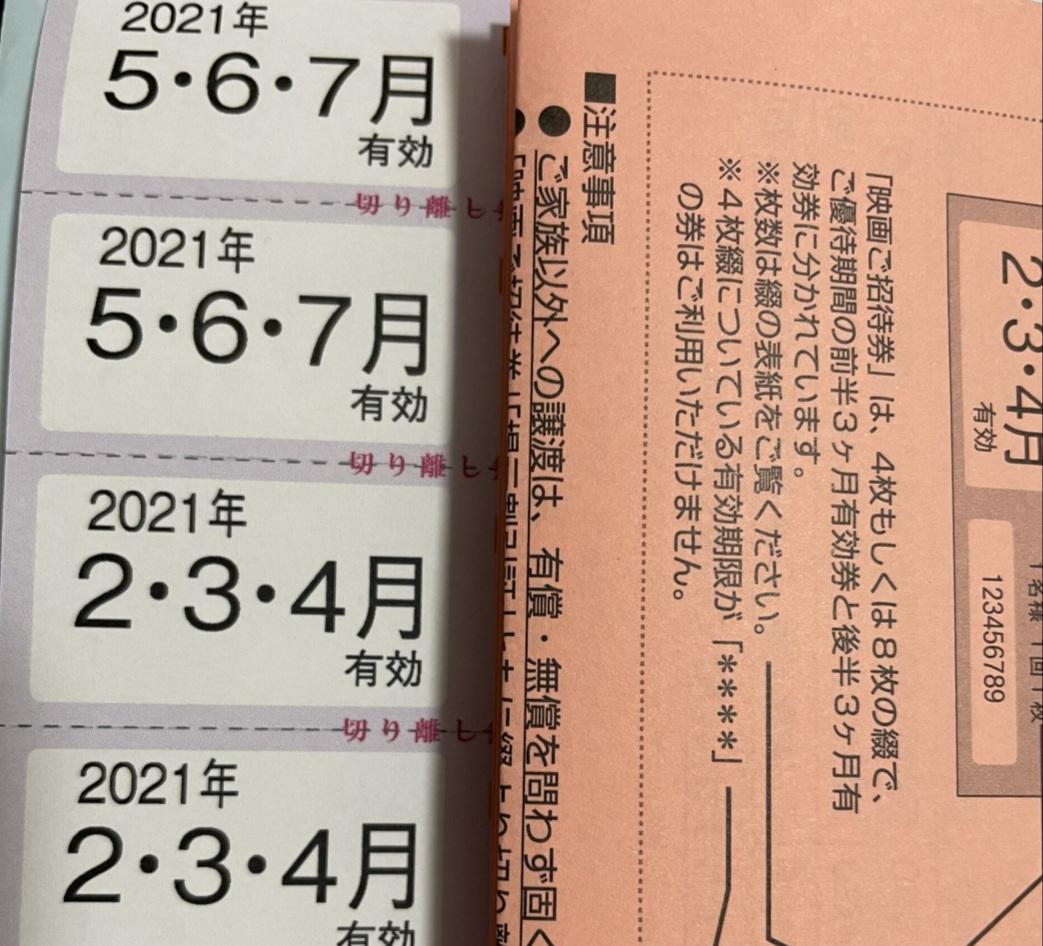 東京 テアトル 株価